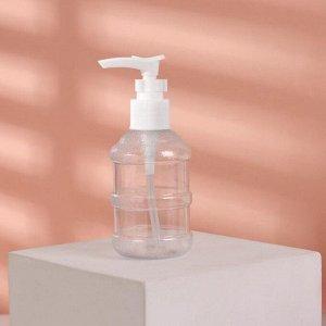 Бутылочка для хранения с дозатором, 150 мл, цвет белый