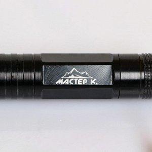 """Фонарь ручной """"Мастер К."""", 1 Вт, 80 лм, 1 АА,  9.3х2 см"""