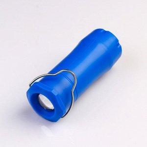 Фонарь кемпинговый, 3х3ААА, 120 лм, 3 режима, 10.2х3.2 см, синий