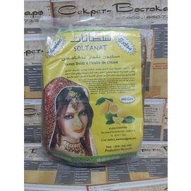 Мыло бельди традиционное желтое марокканское лимон и лайм в пачке Soltanat