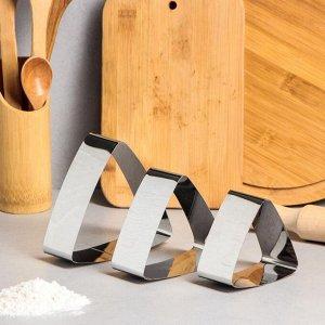 """Набор форм для выпечки и выкладки """"Треугольник"""" 13х13х5 см, 3 шт"""
