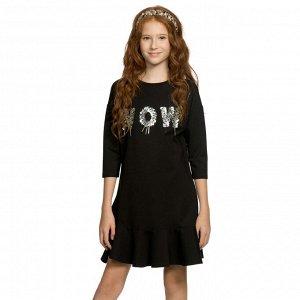 GFDJ4247 платье для девочек