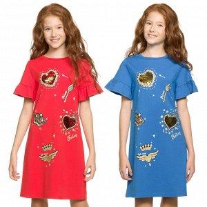 GFDT4240 платье для девочек