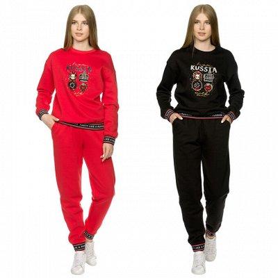 одежда PELICAN - Финальная распродажа! — Финальная распродажа женская одежда — Одежда