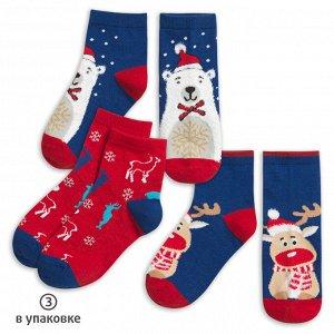 BEG3048(3) носки для мальчиков