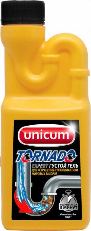 UNICUM Торнадо Expert густой гель с гипохлоритом для удаления засоров