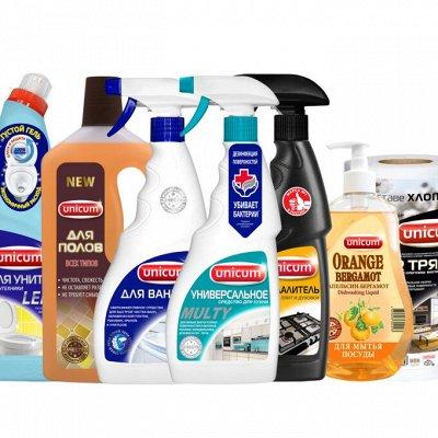 Чистота в доме! UNICUM, FROSCH и EMSAL — Unicum