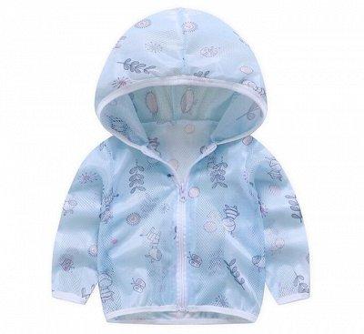 Распродажа трикотажа! Детский гардероб за копейки! — Ветровки — Верхняя одежда
