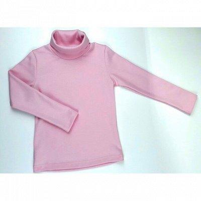 👚Детская одежда от 100 руб.👍 Крутые,яркие новинки. — Детский трикотаж. Водолазки — Пуловеры и джемперы