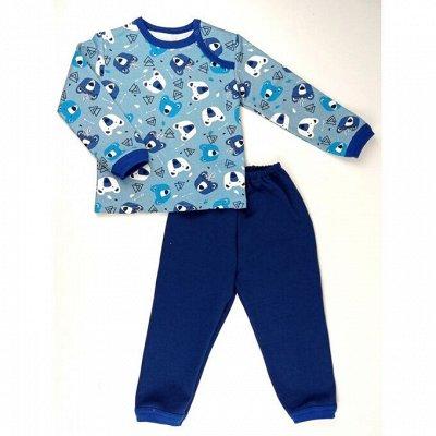 👚Детская одежда от 100 руб.👍 Крутые,яркие новинки. — Детский трикотаж. Пижамы — Костюмы и комбинезоны