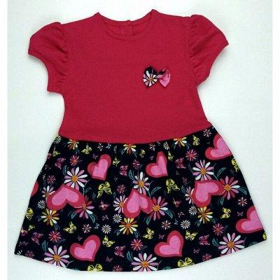 👚Детская одежда от 100 руб.👍 Крутые,яркие новинки. — Детский трикотаж. Платья — Платья и сарафаны