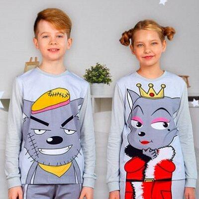 ⭐ Стиляж ⭐Улётный детский трикотаж❗ Школа ❗Новинки   — НОВИНКИ для девочек и мальчиков — Одежда