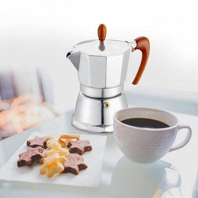 ✔ Дельта- Дискаунтер Товары для дома — Кофеварки гейзерные алюминиевые — Кофеварки