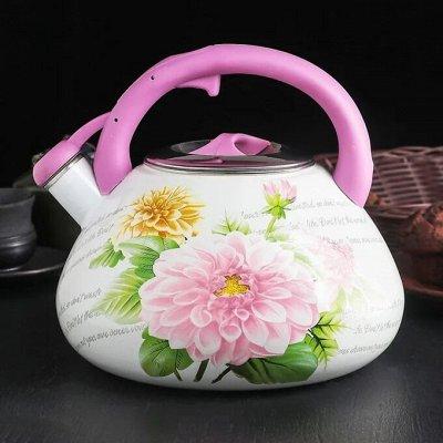 Товары для дома 🔷Красота в деталях 🔷 — чайники\ эмалированные\металлические — Электрические чайники и термопоты