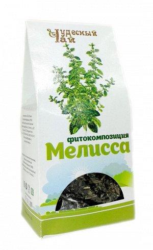 Фитокомпозиция Мелисса Чудесный чай