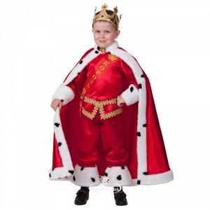 """Карнавальный костюм  """"Король"""" 8041 р.134-68"""