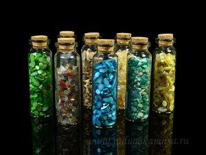 Коллекция из 8 минералов-оберегов во флакончиках