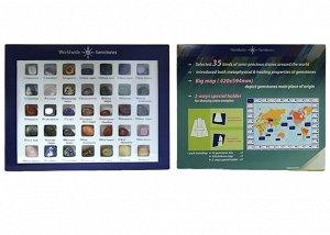 Коллекция минералов 35 самоцветов, 300гр
