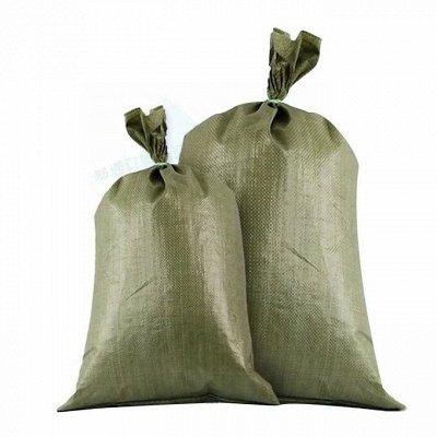 Стройматериалы от дюбелей и гвоздей до шпатлевки! — Мешки — Мешки и пакеты