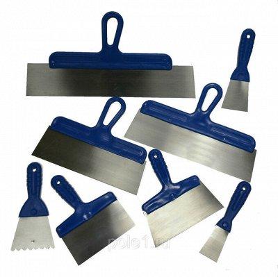 Инструменты для ремонта, построй дом мечты — Шпатели — Отделка для стен и потолков
