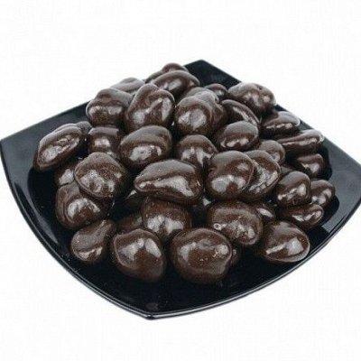 Мёд и конфитюр* Уникальные Бальзамы- Ваше Здоовье! Подарки — Орехи и фрукты в Шоколаде* — Орехи