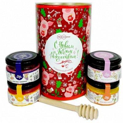 Мёд и конфитюр* Уникальные Бальзамы- Ваше Здоовье! Подарки — Подарки* Новый Год и Рождество! — Мед