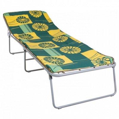 ✔ Дельта- Дискаунтер ✔ Товары для дома  — Складная мебель для отдыха и дачи, качели садовые — Садовая мебель