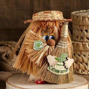 """Оберег """"Банник с веником"""" в соломенной шляпке, с пожеланием"""