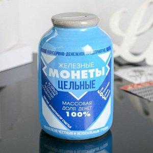 "Копилка керамика банка ""Железные монеты цельные"" 15х9,5х9,5 см"