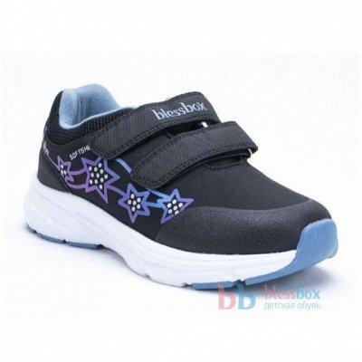 BlessBox -детская обувь на все сезоны с 22 по 39рр  — Кроссовки и кеды — Для детей