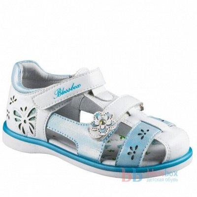 BlessBox -детская обувь на все сезоны с 22 по 39рр  — Босоножки — Для детей