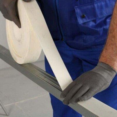 Инструменты для ремонта, построй дом мечты — Ленты, серпятнки, бандажка — Строительные смеси и материалы