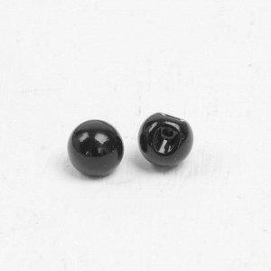 Глаза пришивные, набор 18 шт, размер 1 шт 1,4 см, цвет черный