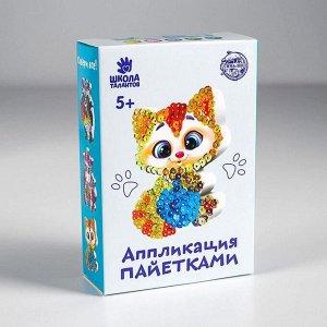 "Аппликация пайетками ""Котенок"""