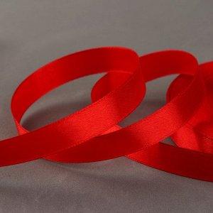 Лента атласная, 12 мм ? 33 ± 2 м, цвет красный №026