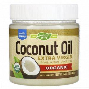 Nature&#x27 - s Way, Органическое кокосовое масло, холодного отжима, 448 г