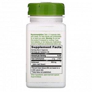 Nature&#x27 - s Way, Goldenseal Herb, 800 mg, 100 Vegan Capsules