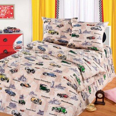 АРТДИЗАЙН 2021 любимое постельное белье (д) — КПБ Бязь шириной 150 см
