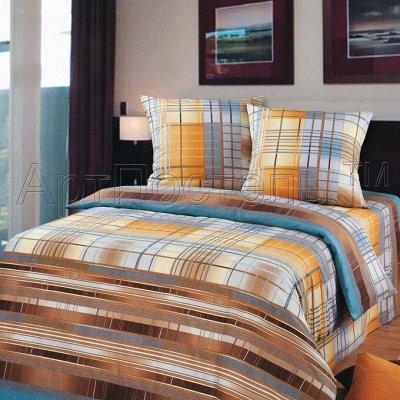 АРТДИЗАЙН 2021 любимое постельное белье (д) — КПБ Бязь шириной 220 см