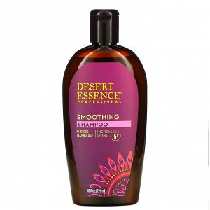 Desert Essence, Smoothing Shampoo, 10 fl oz (296 ml)
