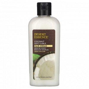 Desert Essence, Крем для волос «мягкие кудри», кокос, 190 мл (6,4 жидкой унции)