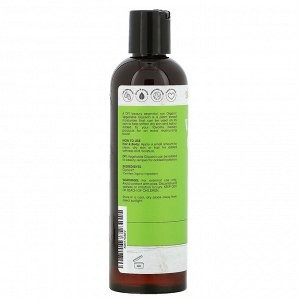 Sky Organics, Organic Vegetable Glycerin, 8 fl oz (236 ml)