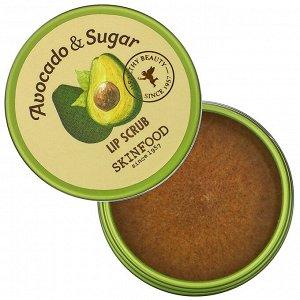Skinfood, Avocado & Sugar Lip Scrub, 0.49 fl oz (14 g)