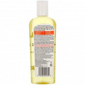 Palmer&#x27 - s, Cocoa Butter Formula, Moisturizing Body Oil, Lightly Scented, 8.5 fl oz (250 ml)