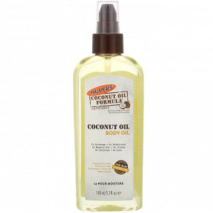 Palmer&#x27 - s, Coconut Oil Formula, Body Oil, 5.1 fl oz (150 ml)