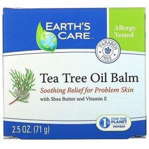 Earth&#x27 - s Care, Бальзам с маслом чайного дерева Balm, 2,5 унц. (71 г)