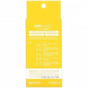 Acropass, Spot Eraser, 4 Sets
