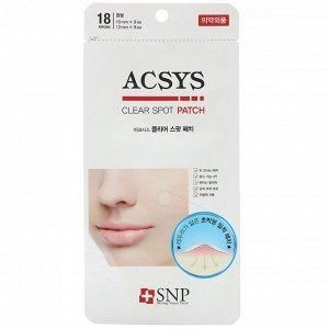 SNP, ACSYS, патчи для очищения проблемных участков лица, 18 шт.
