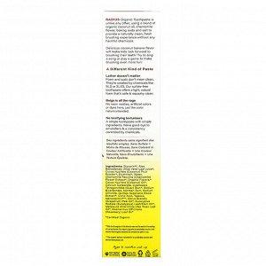 RADIUS, Organic Toothpaste, Coconut Banana, For Kids, 3 oz (85 g)