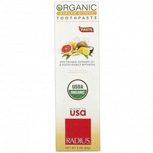 RADIUS, Кокосовая зубная паста по стандарту USDA Organic, имбирь и цитрус, 3 унции (85 г)